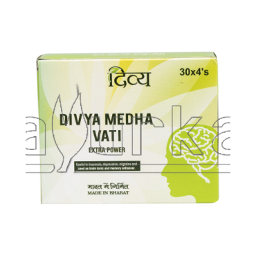 Medha Vati - Extra Power
