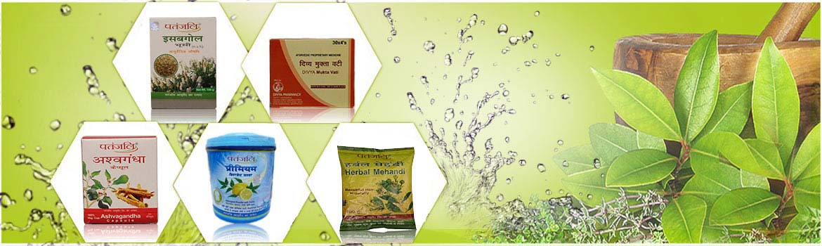 AYURVEDIC MEDICINE AND HERBAL PRODUCTS