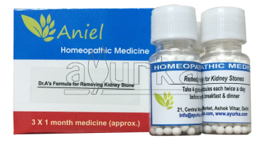 Homeopathic Medicine for Removing Kidney Stone