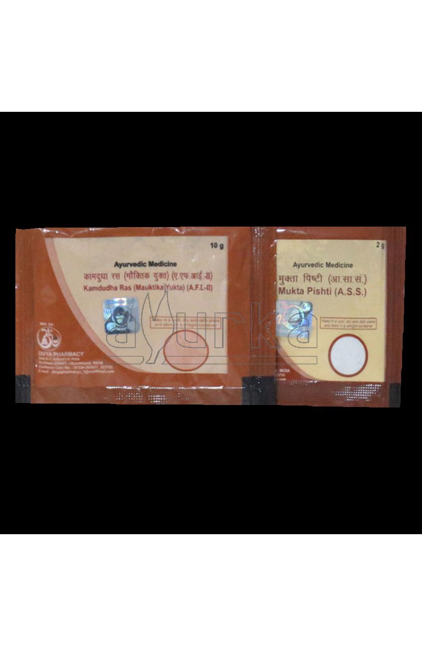 Ayurka - Divya Package for Acidity & Hyper Acidity