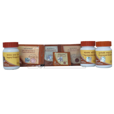Package for Joint Pain, Gout, Knee Pain etc.