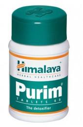Purim – Healthy Skin