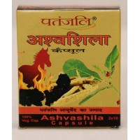 Ashvashila capsule health care products