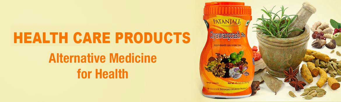 patanjali health care products